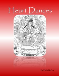 heart-dances-e-book-cover-2